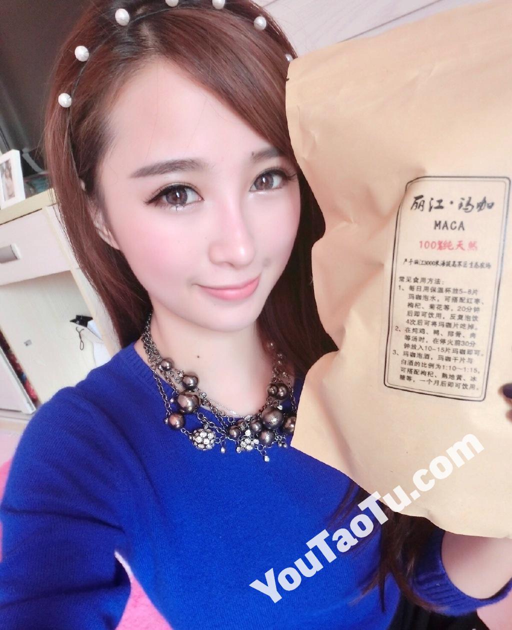 KK29 490张 可爱时尚美女真实生活照-8