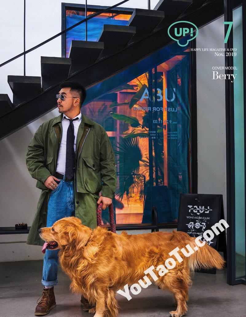 M151_男套图446照片+5视频(超man高富帅帅哥生活照、高端大叔生活照合集)-14