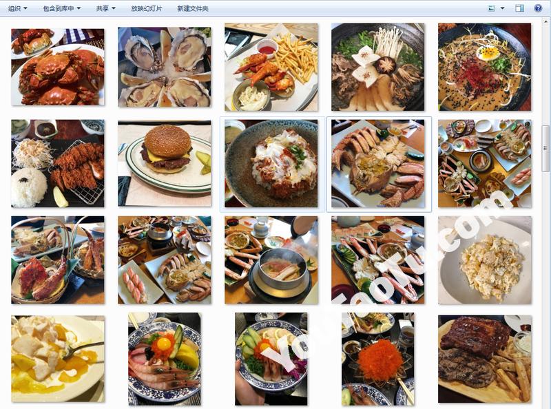 美食素材196张图(精致美食图片照片素材 高清无水印素材 打造朋友圈必备 微商营销素材)sc01-7
