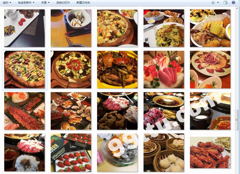 美食素材196张图(精致美食图片照片素材 高清无水印素材 打造朋友圈必备 微商营销素材)sc01-8
